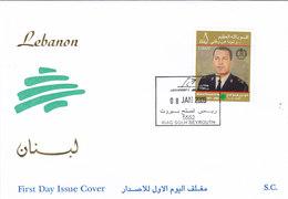 Lebanon-Liban LIQUIDATION OFFER, 2009- Francois HAJJ -1v.ON OFFICIAL FDC- SKRILL PAYMENT ONLY - Libanon