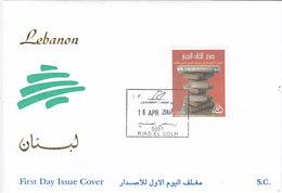 Lebanon-Liban-LIQUIDATION OFFER,2007,BOOK FAIR 1v. On OFFICILA FDC- SKRILL PAYMENT ONLY - Libanon