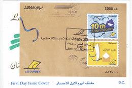 Lebanon-Liban 2008-10th Ann LIBAN POSTE SOUV.SHEET On Official FDC- SCARCE- SKRILL PAYMENT ONLY - Lebanon