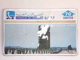 Télécarte - MAROC - Pour Radiotéléphone De Voiture - O.N.P.T. - Itissalat Al-Maghrib - Morocco