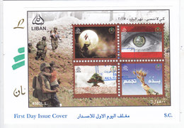 Lebanon-Liban-LIQUIDATION OFFER 2008- Army Day 2008 Souvenir Sheet -scarce- ON OFFFICAL FDC- SKRILL PAY ONLY - Libanon