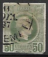 GRECE    -   1886 .   Y&T  N° 62 Oblitéré. - 1886-1901 Pequeño Hermes