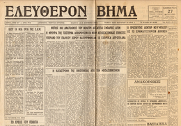 M3-37817 Greece 27.5.1944 Newspaper ELEFTHERON VIMA. WWII. Complete - Andere