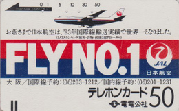 DENDENKOSHA - Télécarte Ancienne Japon / 110-2 - UNDER 1000 - AVION JAL - PLANE Japan Front Bar Phonecard Balken TK - Japan