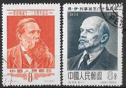 CHINE 1955-Engels/Lénine--OBL - Sin Clasificación