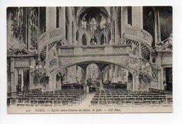 Paris: Eglise Saint Etienne Du Mont, Le Jube (19-1066) - Arrondissement: 05