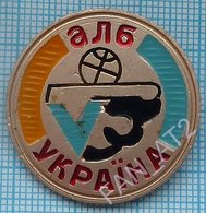 UKRAINE / Badge / Boxing. Amateur Boxing Association 1999 - Boxing
