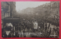 Russia Saint Petersburg Petrograd February Revolution Nevsky Prospect 1st May 1917 Year Free Shipping! - Rusia