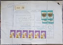 GE - Libya 1997 Colis Franked Stamps 32000 Dhs Of Stamps ! Including 4 Palestine Issue Stamps 500D - Libya