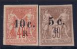 30c Et 40c Sage Surchargés Neufs * TB (Dallay # 8 Et 9, Cote 55€) - Unclassified