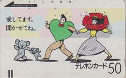 Télécarte Ancienne Japon / 110-103 - UNDER 1000 - Animal - KOALA - Japan Front Bar Phonecard / A - Balken TK - Japan