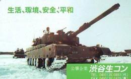 Télécarte JAPON * WAR TANK (226) MILITAIRY LEGER ARMEE PANZER Char De Guerre * KRIEG * JAPAN Phonecard Army - Armée