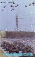 Télécarte JAPON * WAR TANK (227) MILITAIRY LEGER ARMEE PANZER Char De Guerre * KRIEG * JAPAN Phonecard Army - Armée