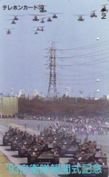 Télécarte JAPON * WAR TANK (227) MILITAIRY LEGER ARMEE PANZER Char De Guerre * KRIEG * JAPAN Phonecard Army - Army