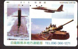 Télécarte JAPON * WAR TANK (228) MILITAIRY LEGER ARMEE PANZER  * SUBMARINE * KRIEG * JAPAN Phonecard Army - Army