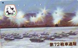 Télécarte JAPON * WAR TANK (229) MILITAIRY LEGER ARMEE PANZER Char De Guerre * KRIEG * JAPAN Phonecard Army - Army