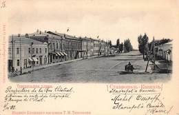 CPA Stavropol à Caucase - Russia