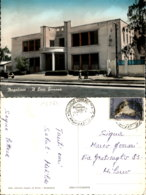MOGADISCIO,SOMALIA POSTCARD - Somalia