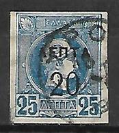 GRECE    -   1900 .   Y&T  N° 123 Oblitéré.   Surchargé - 1900-01 Overprints On Hermes Heads & Olympics