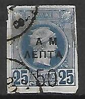 GRECE    -   1900 .   Y&T  N° 134 Oblitéré.   Surchargé - 1900-01 Overprints On Hermes Heads & Olympics