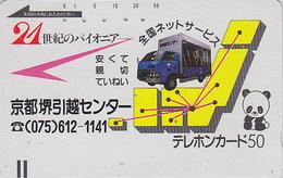 Télécarte Ancienne Japon UNDER 1000 / 110-110 - CAMION & Animal PANDA - Japan Front Bar Phonecard - Balken Telefonkarte - Japan