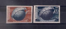 Russia 1949, Michel Nr 1383B-84B, MLH OG - 1923-1991 URSS