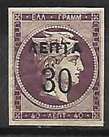 GRECE    -   1900.   Y&T  N° 113 *.  Surchargé - 1900-01 Sobrecargas: Cabezas De Hermes & Olímpicos