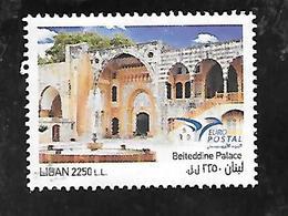 TIMBRE OBLITERE  DU LIBAN DE 2018 - Libanon