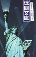 Télécarte JAPON (928) Statue De La Liberte * New York USA * PHONECARD JAPAN * STATUE OF LIBERTY * - Landscapes