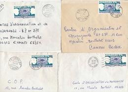BENIN Timbre JUVAROUEN 1976 Seul Sur 4 Lettres - Bonnes Oblitérations - Benin - Dahomey (1960-...)