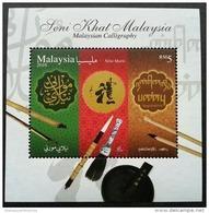 Malaysia Malaysian Calligraphy Islamic Chinese Indian 2016 Art Virtues Cultural Brush (ms) MNH *metallic Ink *unusual - Malaysia (1964-...)