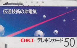 Télécarte Ancienne Japon UNDER 1000 / 110-145 - OKI  - SPACE Japan Front Bar Phonecard - Balken Telefonkarte - Japan