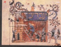 Por. Block 302 Judentum ** MNH Postfrisch - Blocs-feuillets