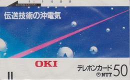 Télécarte Ancienne Japon UNDER 1000 / 110-145 - OKI  - SPACE Japan Front Bar Phonecard ** NTT ** - Balken Telefonkarte - Japan