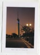 JAPAN - AK 354086 Hakata - Fukuoka Tower - Japan