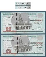 Egypt - 2017 - Replacement 900 - Normal & Space Out - 5 EGP - P-63 - Sign 23 ( Amer ) - UNC - Egypt