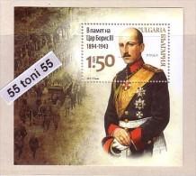 BULGARIA / Bulgarie 2013 In Memory Of King Boris III  S/S – MNH - Familias Reales