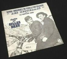 """Vinyle 45 Tours Gilles Dreu Et François De Roubaix """" Les Sesterain """" Ou Le Miroir 2000 Bande Originale Du Feuilleton Tél - Vinyles"""