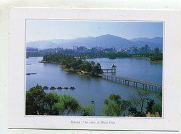JAPAN - AK 354116 Hakata - The View Of Ohori Park - Japan