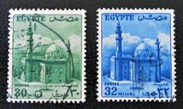 MOSQUEE DU SULTAN HUSSEIN 1953/56 - OBLITERES - YT 319/20 - Ägypten