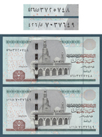 """Egypt - 2018 - Very Rare - Prefix """"426"""" - Normal & Space Out - ( 5 EGP - P-63 ) - Sign #23 ( Amer ) - UNC - Egypt"""