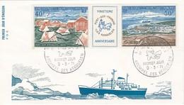 TAAF PREMIER JOUR 1971 N° PA26A Port-aux-Français 09-03-1971 Kerguelen - FDC