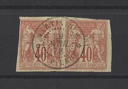 FRANCE.  YT Emissions Générales  N° 27  Oblitération MARTINIQUE  1878 - Sage