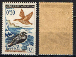 ST. PIERRE & MIQUELON - 1963 - Eider Ducks - MH - St.Pierre & Miquelon