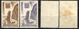 ST. PIERRE & MIQUELON - 1947 - Soldiers' Bay - SENZA GOMMA - St.Pierre & Miquelon