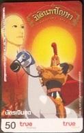 Mobilecard Thailand - True - Anime - Milintdha Panha - Reiter  - Pferd (1) - Thaïland