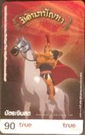 Mobilecard Thailand - True - Anime - Milintdha Panha - Reiter  - Pferd (2) - Thaïland