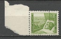 VIGNETTE DE BIENFAISANCE N° 19 NEUF** LUXE  SANS CHARNIERE MNH - Commemorative Labels