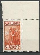 VIGNETTE DE BIENFAISANCE N° 22 NEUF** LUXE  SANS CHARNIERE MNH - Commemorative Labels