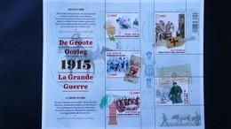 BL 224** Neuf – 2015 - La Grande Guerre - Blocs 1962-....